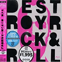 Destroy Rock & Roll: Bonus Tracks by Mylo (2005-06-22)