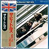 1967‐1970(青盤) [12 inch Analog]