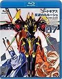 コードギアス 反逆のルルーシュ volume07 [Blu-ray]