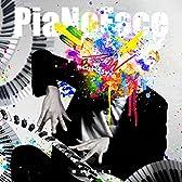 【Amazon.co.jp限定】PiaNoFace(2CD)(まらしぃさるアクリルキーホルダー付)