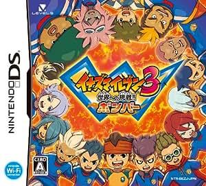 イナズマイレブン3 世界への挑戦!! ボンバー