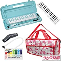 """鍵盤ハーモニカ (メロディーピアノ) P3001-32K/SORA ソラ [専用バッグ""""Girly Flower""""] サクラ楽器オリジナルバッグセット"""