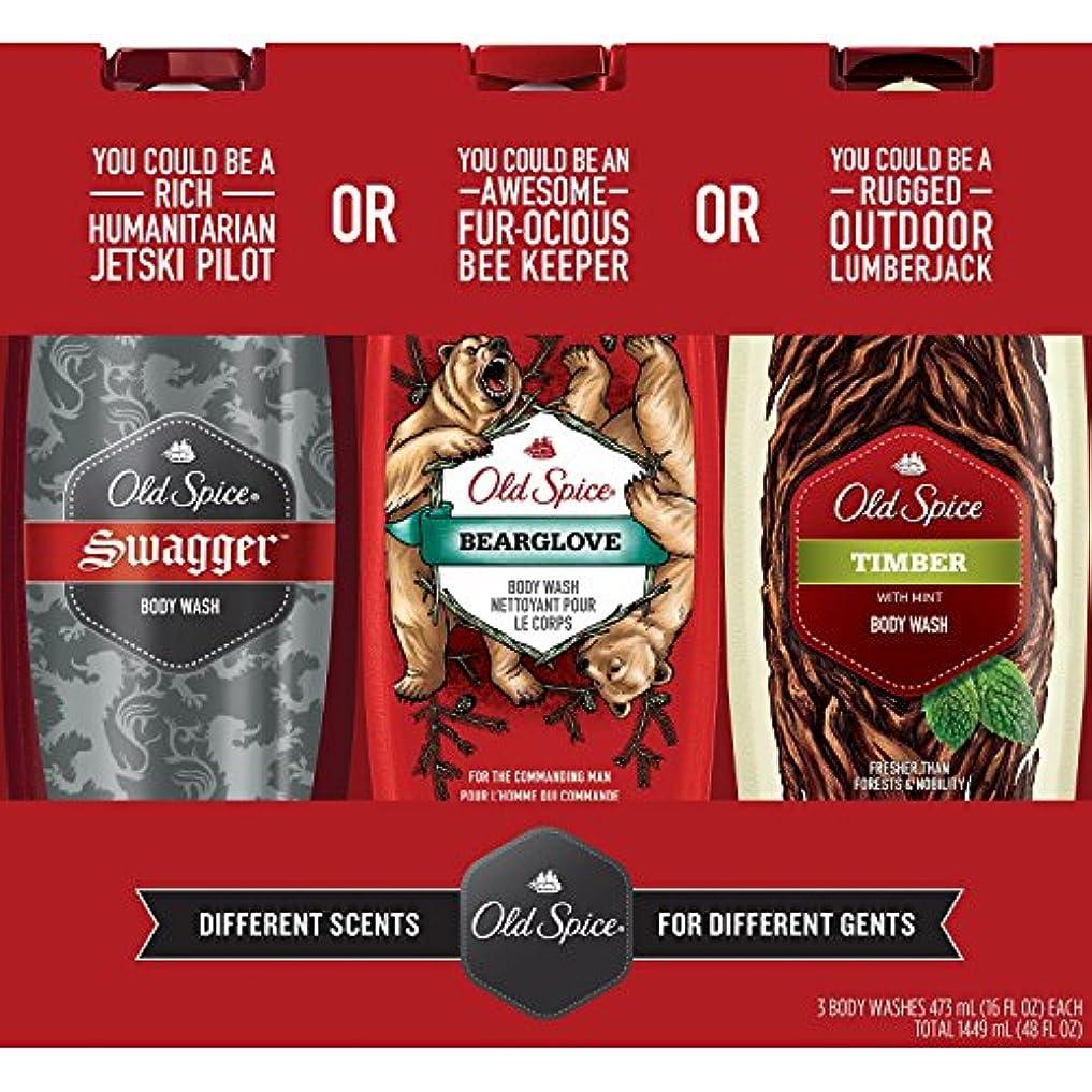 特徴づける積極的に組立Old Spice Body Wash Variety Pack (16 fl. oz., 3 pk by Procter & Gamble [並行輸入品]
