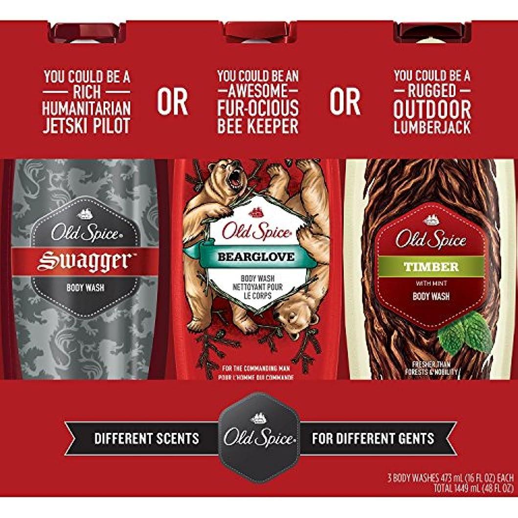 うつ交じるけがをするOld Spice Body Wash Variety Pack (16 fl. oz., 3 pk by Procter & Gamble [並行輸入品]