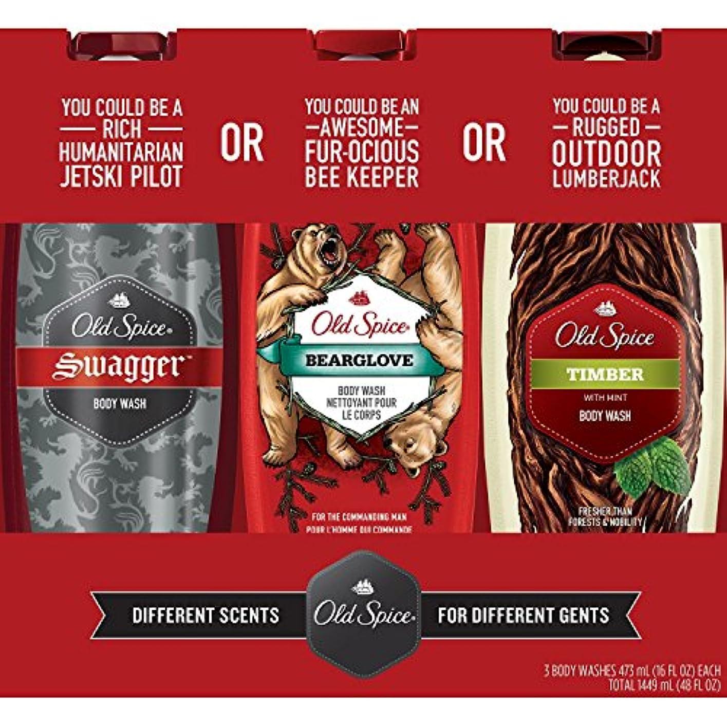 好きレジデンス不可能なOld Spice Body Wash Variety Pack (16 fl. oz., 3 pk by Procter & Gamble [並行輸入品]