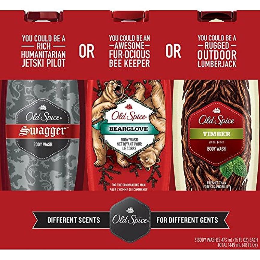 等不運人事Old Spice Body Wash Variety Pack (16 fl. oz., 3 pk by Procter & Gamble [並行輸入品]