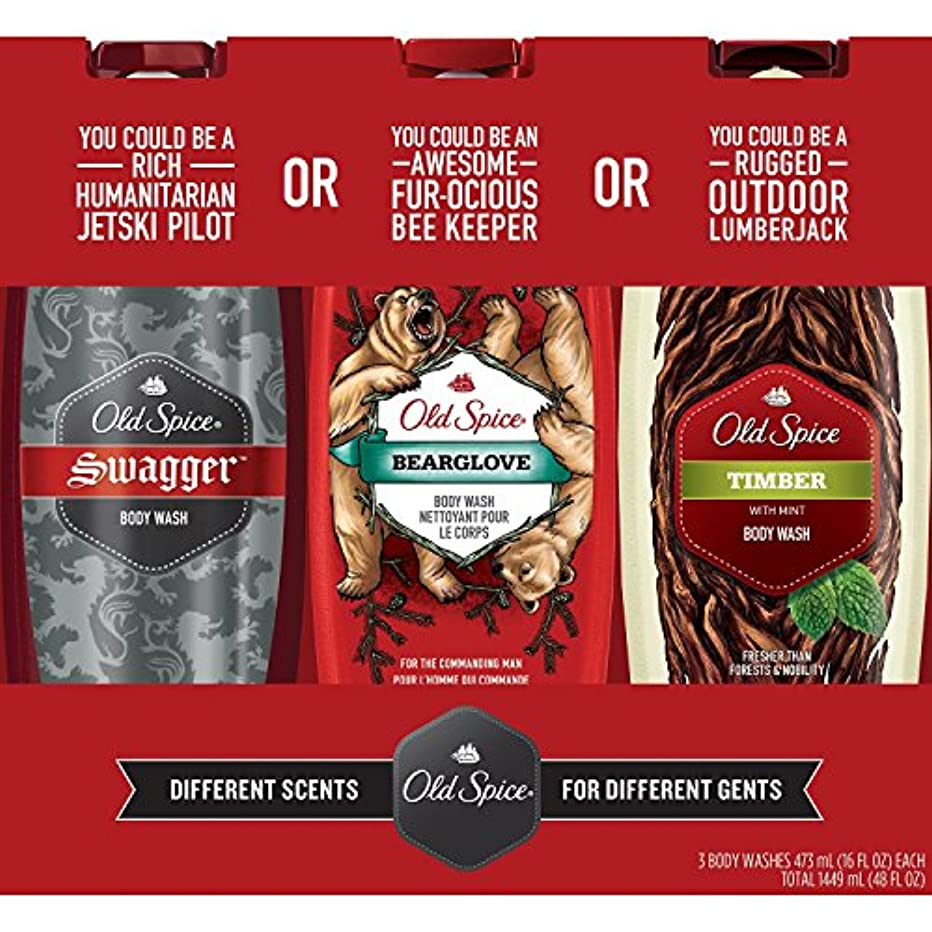 に応じて動作封建Old Spice Body Wash Variety Pack (16 fl. oz., 3 pk by Procter & Gamble [並行輸入品]