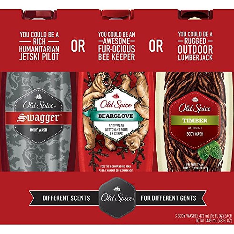 国旗沈黙安価なOld Spice Body Wash Variety Pack (16 fl. oz., 3 pk by Procter & Gamble [並行輸入品]