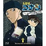 Treasured Selection File.黒ずくめの組織とFBI 17 [Blu-ray]