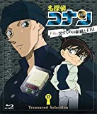 Treasured Selection File.黒ずくめの組織とFBI 17 [Blu-ray]
