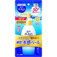 スキンアクア (skin aqua) UV スーパー モイスチャージェル 大容量ポンプタイプ 日焼け止め 無香料 140…