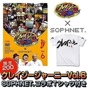 【200セット限定】クレイジージャーニー Vol.6(SOPHNET.コラボTシャツ付き)BOX≪特典付き≫