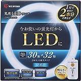 Amazon.co.jpアイリスオーヤマ 蛍光灯 LED 丸型 (FCL) 30形+32形 昼光色 LDFCL3032D