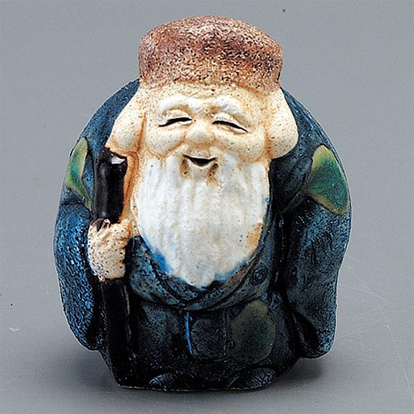 香皿 七福神 香皿 寿老人 [R9.5xH7cm] HANDMADE プレゼント ギフト 和食器 かわいい インテリア