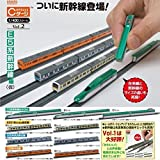 CゲージコレクションVol.2 E5系新幹線編 全9種セット ガチャ スタンド・ストーンズ