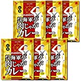 広島ご当地カレー 呉海軍亭肉じゃがカレー 6食まとめ買いセット