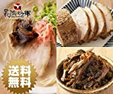 博多・長浜 豚骨 とんこつ ラーメン 4人前セット (ラーメン4食・辛子高菜【中辛】60g・焼豚200gセット)