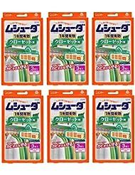 【まとめ買い】ムシューダ 1年間有効 防虫剤 クローゼット用 3個入×6個