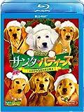 サンタ・バディーズ/小さな5匹の大冒険 ブルーレイ[Blu-ray/ブルーレイ]