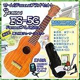 Famous/FS-5G フェイマス ソプラノウクレレ とことんフェイマス9点セット