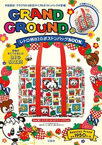 RoomClip商品情報 - GRAND GROUND レトロ柄BIGボストンバッグBOOK (バラエティ)