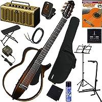 YAMAHA サイレントギター 初心者 入門 細めのネック形状とボディシェイプで弾き易く、SRTパワードピックアップシステムを搭載したナイロン弦モデル レトロなデザインで多機能・高音質のYAMAHA THR5Aが入ってる大人の13点セット SLG200N/TBS(タバコブラウンサンバースト)