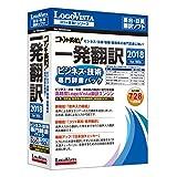 ロゴヴィスタ プラットフォーム: Windows新品:  ¥ 20,367  ¥ 14,835 9点の新品/中古品を見る: ¥ 14,835より