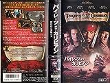 パイレーツ・オブ・カリビアン 呪われた海賊たち【字幕版】 [VHS]