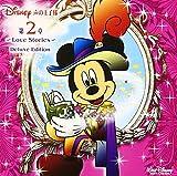 ディズニー 声の王子様 第2章〜Love Stories〜