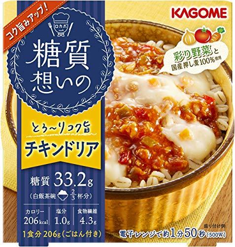 カゴメ 糖質想いのチキンドリア 1703 1セット(5個)
