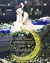 田村ゆかり LOVE■LIVE Lantana in the Moonlight Blu-ray