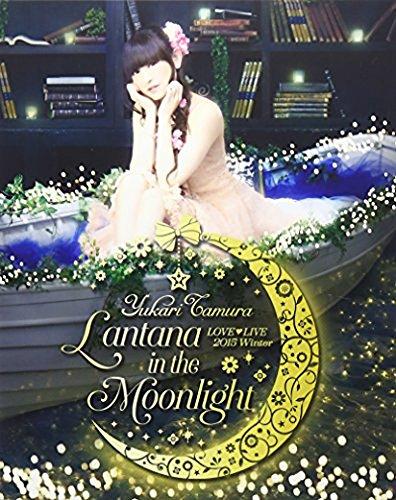田村ゆかり LOVE■LIVE *Lantana in the Moonlight* [Blu-ray] / 田村ゆかり