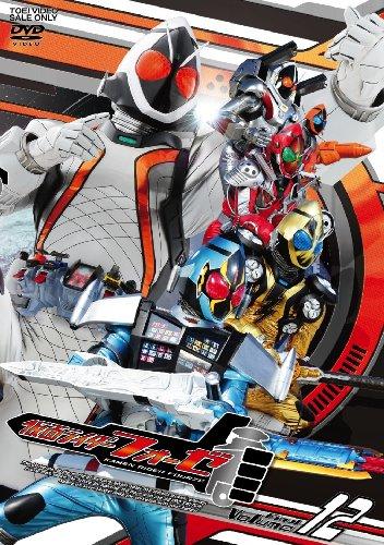 仮面ライダーフォーゼ VOL.12<完> [DVD]の詳細を見る