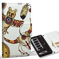 スマコレ ploom TECH プルームテック 専用 レザーケース 手帳型 タバコ ケース カバー 合皮 ケース カバー 収納 プルームケース デザイン 革 ユニーク 民族 カラフル 闘牛 イラスト 模様 008402