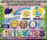 ポケモンゲットコレクションズキャンディぼくらの仲間たち 10個入 食玩・キャンディ(ポケモン)
