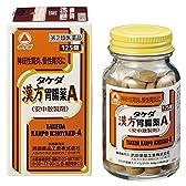 【第2類医薬品】タケダ漢方胃腸薬A 125錠