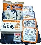 豆腐セット(ゆし豆腐・島豆腐・ジーマーミとうふ×2・タレ付きジーマーミとうふ×2・豆腐よう) ひろし屋食品 沖縄のお豆腐堪能セット 贈り物やお土産にもおすすめ