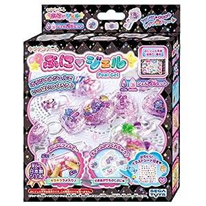 キラデコアート ぷにジェル ジェル2色セット ...の関連商品3