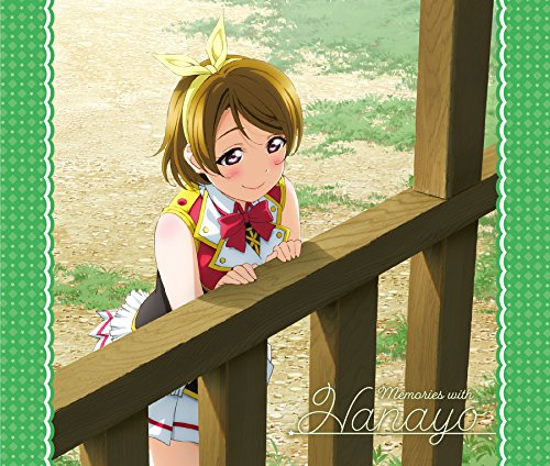 ラブライブ!Solo Live! collection Memories with Hanayo