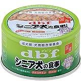 デビフ缶 シニア犬の食事 ささみ&すりおろし野菜 85g×24缶