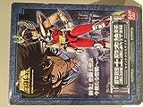 聖闘士星矢 聖闘士聖衣神話 (セイントクロスマイス ) ペガサス星矢