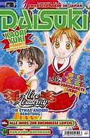 DAISUKI 04/2006. Mega-Manga-Mix fuer Maedchen