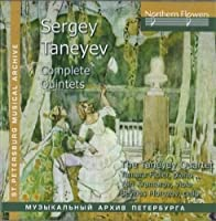 S. Taneyev - Complete Quintets