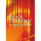 NO MAGIC TOUR 2019 at 大阪城ホール(初回限定盤)[Blu-ray]