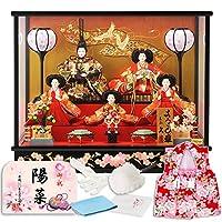 雛人形 久月 ひな人形 雛 ケース飾り 五人飾り よろこび雛 オルゴール付 A.鶴舞い桜図 柄 h303-k-4-36-ab