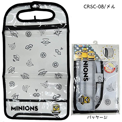 CRSC-01-11(08/メル)/ヒラ商/キャラクターランドセルカバー/入園/入学/新学期/ディズ...