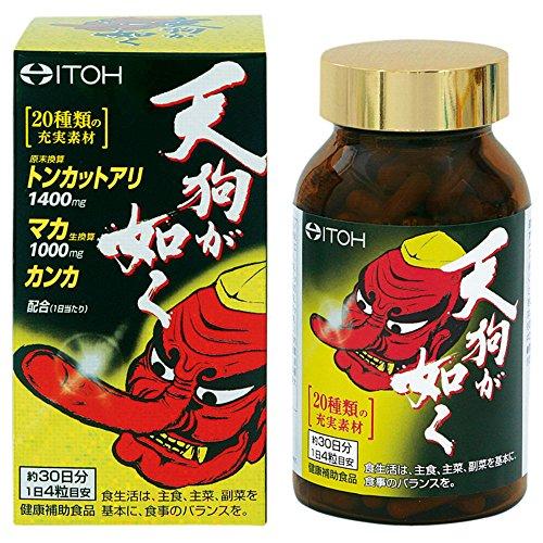 井藤漢方製薬 天狗が如く 約30日分 250mgX120粒