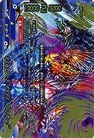 """ジェムクローン """"オリジン・ブレイカー!"""" シークレット バディファイト 輝け!超太陽竜!! d-bt04-0115"""
