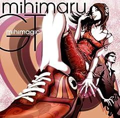 mihimaru GT「さよならのうた」のジャケット画像