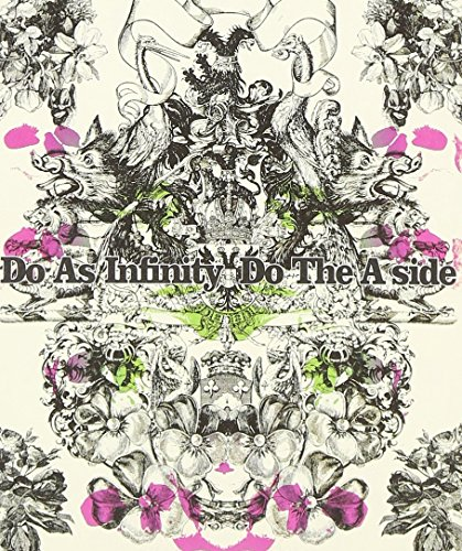 Do The A-sideの詳細を見る